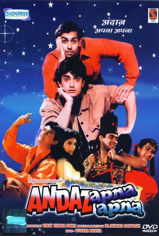 M: Andaz Apna Apna: Aamir Khan, Salman Andaz apna apna photos
